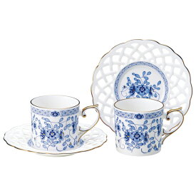 【ふるさと納税】NARUMI【ミラノ】メッシュペアコーヒー碗皿