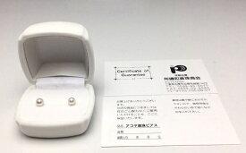 【ふるさと納税】老舗の真珠専門店・高品質アコヤ真珠ピアス5.0〜5.5ミリ K18(K14WG)