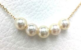 【ふるさと納税】老舗の真珠専門店・高品質アコヤ真珠ペンダント K18 4.5〜5.0ミリ