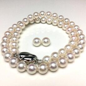【ふるさと納税】老舗の真珠専門店・高品質アコヤ真珠ネックレスセット7.0〜7.5ミリ