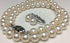 【ふるさと納税】老舗の真珠専門店・高品質アコヤ真珠ネックレスセット7.5〜8.0ミリ