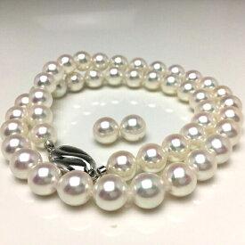 【ふるさと納税】老舗の真珠専門店・花珠級アコヤ真珠ネックレスセット8.0〜8.5ミリ