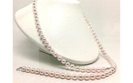 【ふるさと納税】老舗の真珠専門店・高品質アコヤロングネックレス 8.0〜8.5mm・80cm