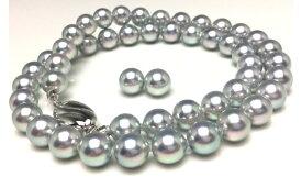 【ふるさと納税】老舗の真珠専門店・高品質アコヤ真珠ブルーネックレスセット7.5〜8.0ミリ