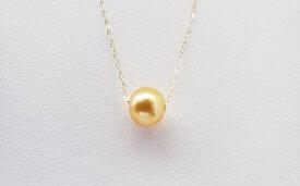 【ふるさと納税】金色に輝き放つアコヤ真珠ゴールドパールのプチペンダント