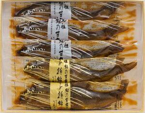 【ふるさと納税】鮎・子持ち鮎の甘露煮詰め合わせA us-01
