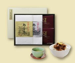 【ふるさと納税】伊勢茶と松阪牛しぐれ煮の贅沢お茶漬けセット kh-05