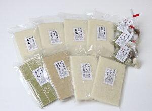 【ふるさと納税】特別栽培米の新米お餅セット tc-02