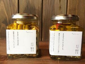 【ふるさと納税】燻製大豆のオリーブオイル漬けとドレッシングのセット ms-01