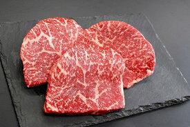【ふるさと納税】松阪牛赤身ステーキ(450g)SS‐23