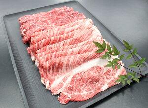 【ふるさと納税】松阪牛松阪牛紅白すき焼き1kg SS‐52