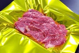 【ふるさと納税】K10松阪牛焼肉(ハラミ)500g