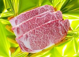 【ふるさと納税】L5特選松阪牛サーロインステーキ600g(3枚入)