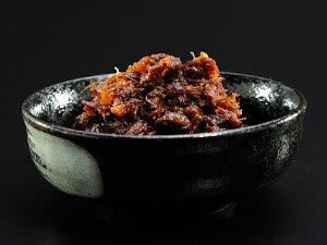 【ふるさと納税】I31松阪牛しぐれ煮・そぼろ煮セット各100g