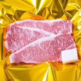 【ふるさと納税】L5松阪牛サーロインステーキ600g(3枚入)