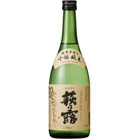 【ふるさと納税】萩乃露 純米吟醸・純米三種セット