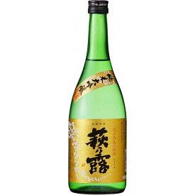 【ふるさと納税】萩乃露 純米大吟醸・純米吟醸 三種セット
