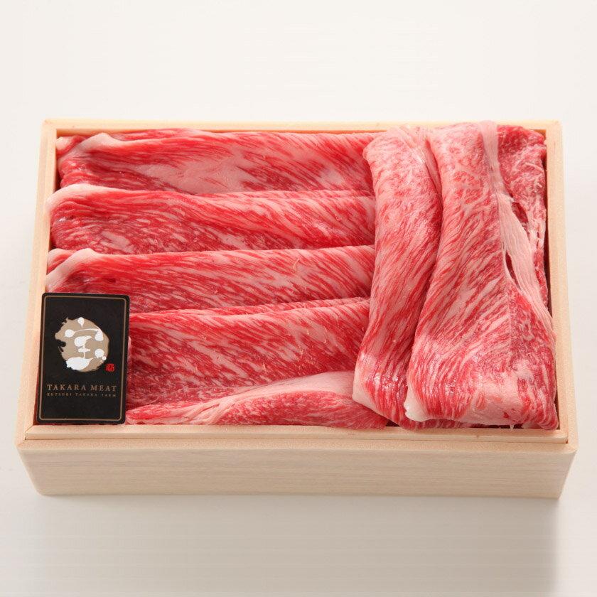 【ふるさと納税】C1825 近江牛すき焼き用スライス 1kg