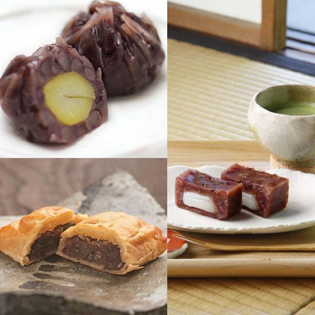 【ふるさと納税】B47 和菓子3種セット