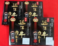 【ふるさと納税】No.109認定近江牛カレー4箱