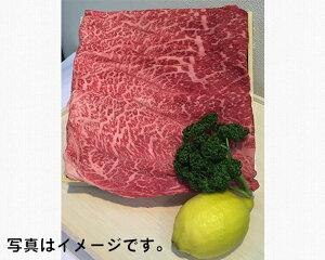 【ふるさと納税】No.134 「近江牛」しゃぶしゃぶ用肉 約650g / 牛肉 ブランド牛 国産 滋賀県産