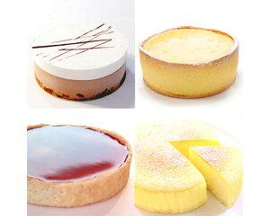 【ふるさと納税】No.175 ルメ・スイーツ4点セット / チョコレートケーキ チーズケ−キ 洋菓子