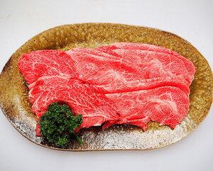 【ふるさと納税】H003 近江牛 たなか善 すき焼きセット(B) / お肉 国産 和牛 国産牛