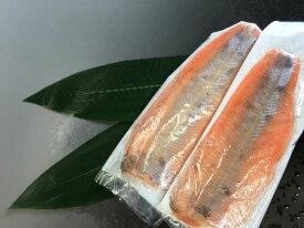 【ふるさと納税】養殖ビワマス・フィーレ