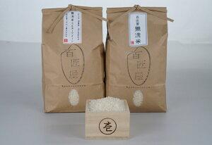 【ふるさと納税】無洗米ミルキークイーン2kgと無洗米コシヒカリ2kg食べ比べセット※着日指定はできません。