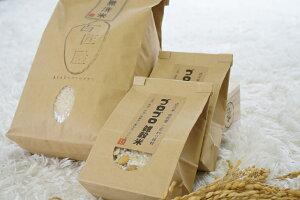 【ふるさと納税】無洗米コシヒカリ2kgとごろごろ雑穀米のセット※着日指定はできません。