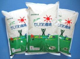 【ふるさと納税】特別栽培米 農薬不使用コシヒカリ 白米5kg×3袋