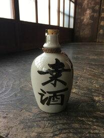 【ふるさと納税】桑酒300ml源蔵徳利入り