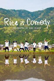 【ふるさと納税】滋賀県西浅井町産コシヒカリ「まるこ米」2kg