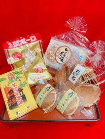【ふるさと納税】長浜の銘菓セット