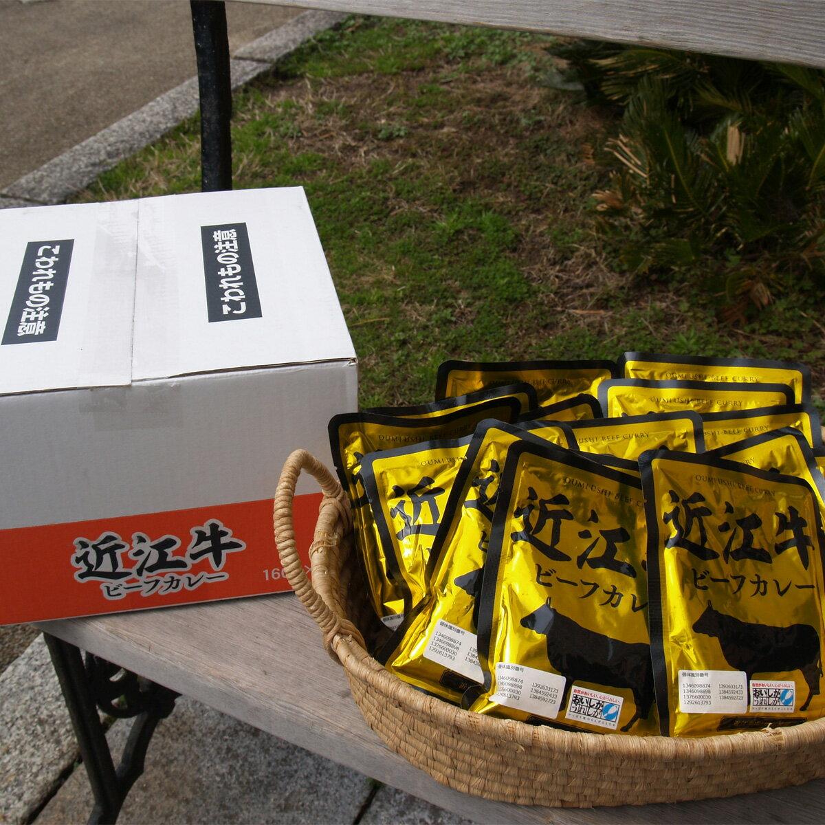 【ふるさと納税】近江牛ビーフカレー 30袋入り※着日指定はできません。