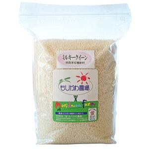 【ふるさと納税】滋賀県産 低農薬栽培 ミルキークイーン 白米 3kg※着日指定送不可