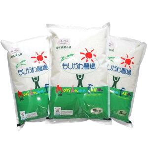 【ふるさと納税】滋賀県産 低農薬栽培 ミルキークイーン 白米 5kg×3袋※着日指定送不可