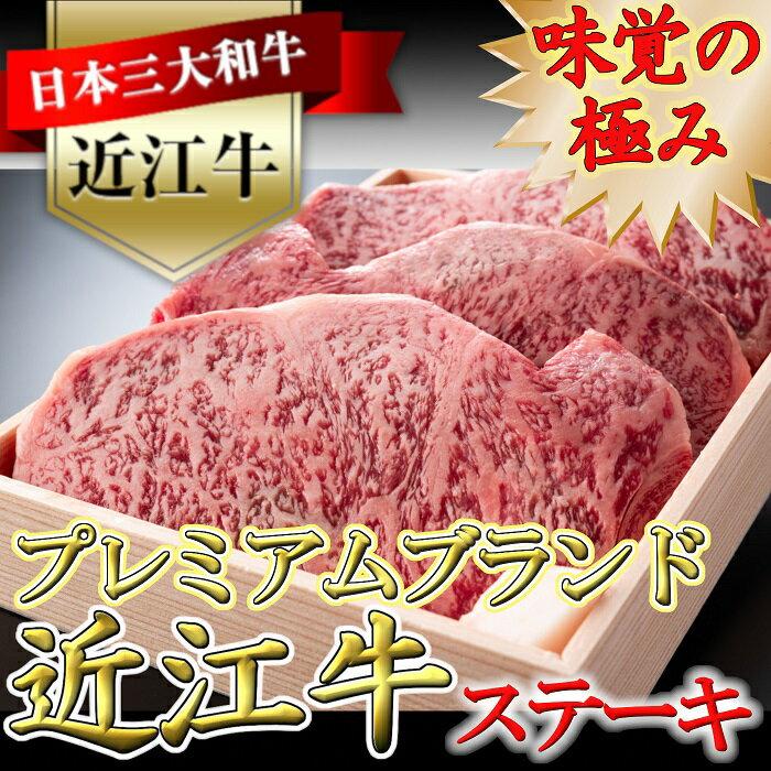 【ふるさと納税】【期間限定10/31まで】【総本家肉のあさの】極旨近江牛ロースステーキ AE01