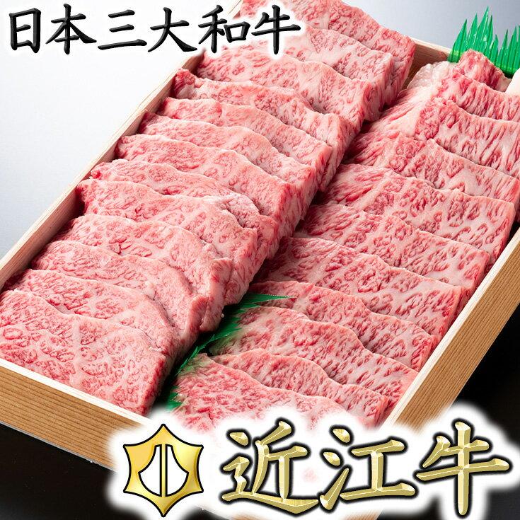 【ふるさと納税】極上近江牛肉焼肉用(バラ)1kg 【牛肉 ランキング 極上 ブランド 旨み たっぷり BBQ バーベキュー 訳 送料無料 ポイント制もあり 】