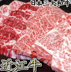 【ふるさと納税】厳選 近江牛肉 カルビ 焼肉 500g 【牛肉 ランキング 極上 ブランド 牛肉 旨み たっぷり 送料無料 ポイント制もあり 】