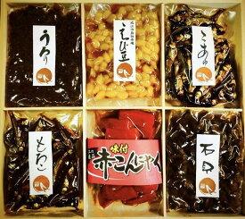 【ふるさと納税】【淡海のふるさとの香り高い味】近江ふるさとの味セット(6種)
