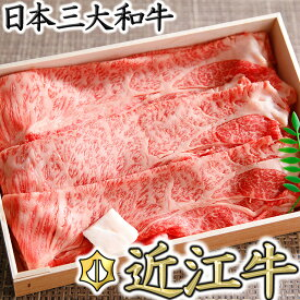 【ふるさと納税】【緊急支援対象品】【訳あり】近江牛ロース・カタロース肉スキシャブ用【1kg】折箱入り