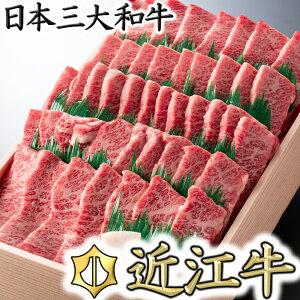 【ふるさと納税】【4等級以上】近江牛バラ焼肉希少部位【1kg】折箱入り