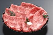 【4等級以上の未経産牝牛限定】近江牛肉肩ロースすき焼き500g