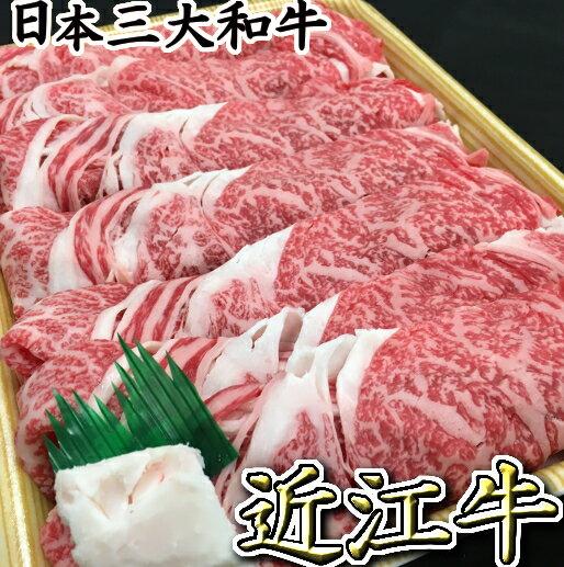 【ふるさと納税】近江牛肉すき焼き用1kg 【牛肉 ランキング 極上 ブランド 牛肉 旨み 訳あり たっぷり 送料無料 ポイント制もあり 】