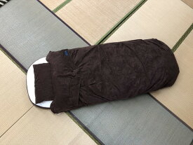 【ふるさと納税】みのむしふとん「アイドリング無用」 これだけで寝られます。特別に専用枕(カバー付き)サービス【ランキング 極上 ブランド 訳あり 送料無料 ポイント制もあり 】