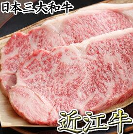 【ふるさと納税】【カネ吉山本】近江牛[特] ステーキ用 サーロイン【400g(約 200g×2枚)】