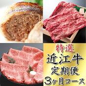 平成30年産近江米【キヌヒカリ10kg】環境こだわり米
