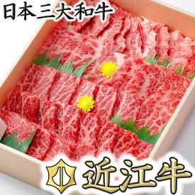 【ふるさと納税】極上近江牛焼肉セット モモ・バラ 800g【牛肉 ランキング 極上 ブランド 牛肉 旨み たっぷり 送料無料 ポイント制もあり 】