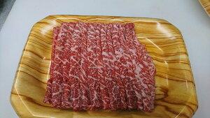 【ふるさと納税】近江牛赤身スライス【360g】【牛肉】【牛】【牛丼】【赤身】【すき焼き】